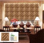 皮雕玻璃背景墙