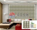 重庆皮雕玻璃背景墙