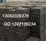 压延微晶工业板材