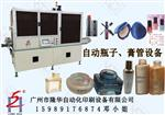 佛山全自动丝印机器