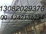 3-12mm钢化玻璃厂家