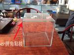 物品展示玻璃罩