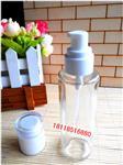 玻璃化妆品瓶乳液瓶