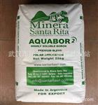 阿根廷水溶叶面硼肥