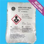 光学yzc88亚洲城官网俄罗斯硼酸盐
