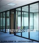 無錫辦公高隔斷鋁型材供應廠家