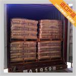进口美国五水硼砂