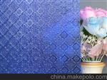 蓝色海棠原片压花玻璃