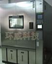 水气密封耐久性试验箱