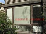重庆市内置遮阳中空百叶玻璃