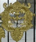 厂家供应家具铜金粉 青铜粉