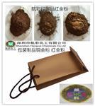 纺织印刷金粉铜金粉