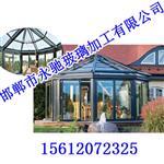 北京阳光房玻璃