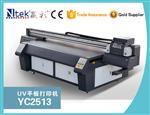 2513UV平板写真机