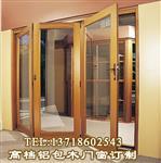 隔薶采用鋁包木門窗