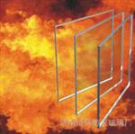 山东单片铯钾防火玻璃