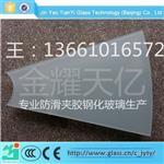 10+1.52PVB+10夹胶乳白烤漆玻璃