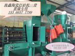 瓷砖喷砂机海鑫专业制造