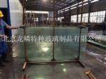 北京防滑玻璃价格