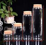 高鹏硅玻璃瓶密封罐
