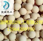 4a分子筛吸附剂干燥剂