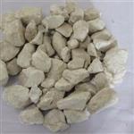 yzc88亚洲城官网脱硫专用精石灰