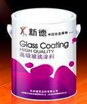 杭州新德环氧玻璃油漆  烘烤玻璃油漆