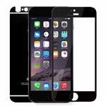 苹果Iphone 6s 全屏覆盖玻璃膜厂家直销