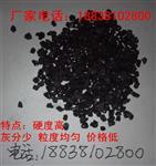黑色喷砂除锈金刚砂价格