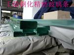 精磨钢化玻璃条