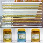 高级瓷砖填缝剂闪金粉