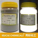 印花材料镀铝灰色环保反光粉反射粉