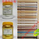 美缝剂专用金葱粉
