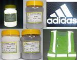 厂家供应印花材料专用镀铝灰色反光粉
