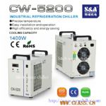 S&A chiller CW-5200 for lab Press Plate