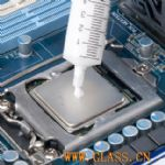 Thermal Silicone Paste