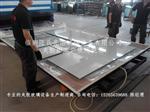 湖南玻璃夹胶炉