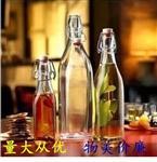 厂家直销玻璃酒瓶