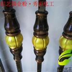 铝艺铁艺专用进口超闪黄金粉批发