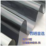 北京太阳膜北京yzc88亚洲城官网隔热膜