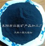 yzc88亚洲城官网着色氧化锰粉