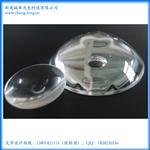 光电专业光学透镜设计厂家