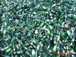 废瓶子回收