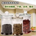 玻璃密封罐茶叶罐玻璃瓶