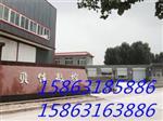 济南中空玻璃设备厂