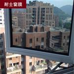 杭州玻璃贴膜公司