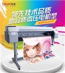 户内写真机冰晶画设备6色压电机