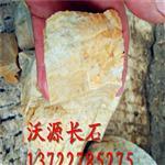 现货供应钾长石