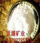 超白高纯硅微粉 玻璃、硅胶专用