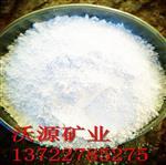 1250目硅微粉 超细硅微粉